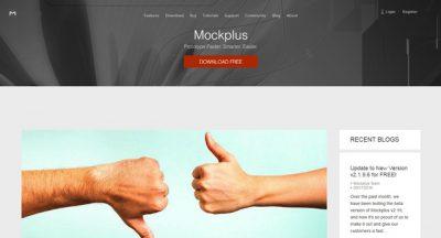 Mockplus Blog