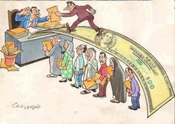 Con đường tắt là con đường được rải bằng tiền.